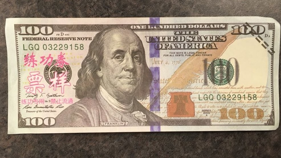 Pro Tip Counterfeit 100 Bills With Chinese Characters A Dead Giveaway